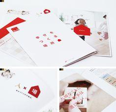 会社案内パンフレット・会社概要 Layout Design, Print Design, My Design, Editorial Layout, Editorial Design, Booklet Layout, Catalogue Layout, Buch Design, Composition Design