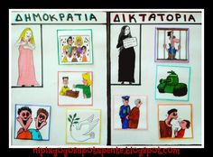 National Days, National Holidays, School Life, School Organization, Preschool, Gallery Wall, Education, History, Frame