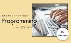 #バナー #デザイン #バナーデザイン #Web #Webデザイン #Webデザイナー #デザイナー #ポートフォリオ #portfolio #design #web #webdesign #designer #simple #シンプル #シンプルデザイン #大人かわいい #大人っぽい #職業訓練 #職業訓練校 #プログラマー #プログラミング #デザイン勉強 #勉強 Computer Keyboard, Computer Keypad, Keyboard