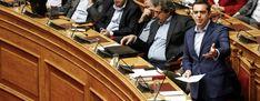 Μετωπική Τσίπρα-Μητσοτάκη στη Βουλή