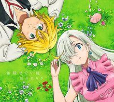 Nanatsu no Taizai Meliodas and Elizabeth Ship Meliodas And Elizabeth, Elizabeth Liones, Otaku Anime, Manga Anime, Anime Art, Seven Deadly Sins Anime, 7 Deadly Sins, Elizabeth Seven Deadly Sins, Anime Love