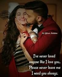 Super Birthday Quotes For Him Husband I Love You Truths Ideas - Gifts For Love Hot Love Quotes, Soulmate Love Quotes, Love Husband Quotes, True Love Quotes, Real Life Quotes, Love Yourself Quotes, Funny Quotes, Romantic Love Messages, Romantic Love Quotes