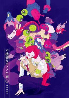 ashiya hanae | Fukigen na Mononokean