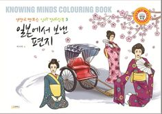 Look Creative Color Therapy Anti Stress Coloring Books For Adult Relaxation SUWA