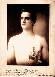 Theologos Anastasoglou  Pentathlo of Gymnastiks