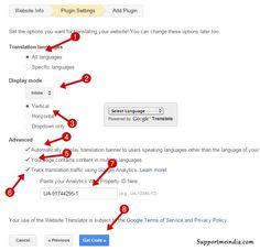 google translate tools plugin settings