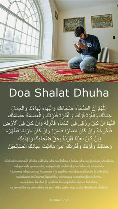 Doa Shalat ------- dua / doowa after pray duha in the morning, may Allah bless our day. Pray Quotes, Quran Quotes Love, Islamic Love Quotes, Muslim Quotes, Life Quotes, Hijrah Islam, Doa Islam, Islam Religion, Beautiful Quran Quotes