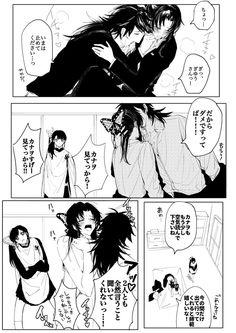 Anime Henti, Anime Demon, Anime Art, Miraculous Ladybug Anime, Slayer Anime, Anime Ships, Sword Art Online, Doujinshi, Cool Artwork
