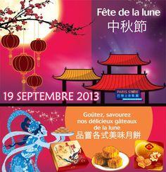 Supermarché asiatique à 2mn de Lyon, PARIS STORE : 8, Boulevard Irène Joliot-Curie 69200 -- VENISSIEUX. Excellente adresse mais j'ai lu des avis déconseillant d'acheter des produits cuisinés par eux.