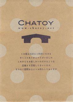【用紙】クラフト・【色】紫・白 Packaging Design, Branding Design, Typography, Lettering, Hang Tags, Art Photography, Retro Print, Graphic Design, Templates