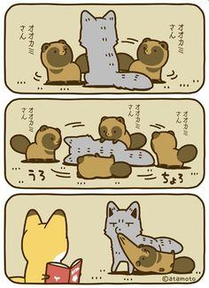 Kawaii Doodles, Kawaii Chibi, Kawaii Art, Kawaii Anime, Anime Animals, Funny Animals, Cute Animals, Dog Comics, Cute Comics