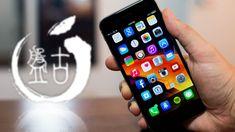 Download iOS 10 Jailbreak for iPhone / iPad (Live Status)