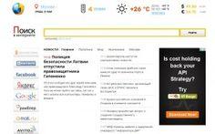 Wissen, wie man erkennen und entfernen Smartinf.ru vom Computer (gelöst)   Entfernen Malware Anleitung