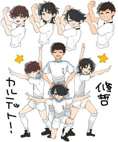 Read from the story Galeria Taro Misaki//tom Misaki by forever_TaroMisaki (Misaki😍) with 142 reads. Es misaki se ve t. Captain Tsubasa, Chibi, Manga, Anime, Memes, Lady, Otaku, Soccer, Molde