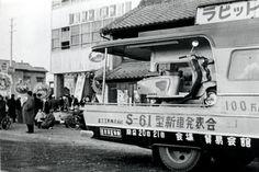 Rabbit promo truck