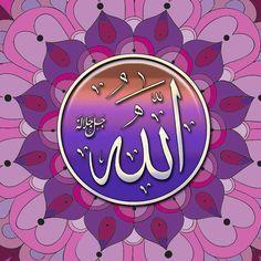 عدد اركان الصلاة Islamic Pictures Allah Names Love Logo