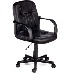 Leather+Mid-Back+Office+Chair,+Black+or+Brown. Its only $45 online walmart.com and ships to store for free.  Cheap
