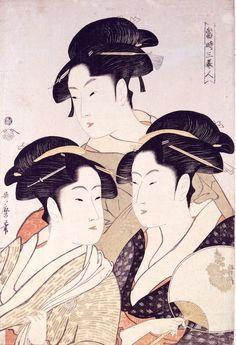 当時三美人(喜多川歌麿 画)