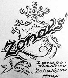 Zonar's pastry shop-bar-restaurant; meeting place of important intellectuals-