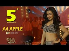 A For Apple Video Song- Jaya Janaki Naayaka movie songs New Dj Song, Telugu Movies Download, Dj Songs, Cover Songs, Download Video, Album Covers, Singer, Apple, Videos
