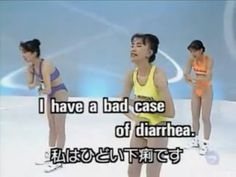 Japan - It's A Wonderful Rife: I Have A Bad Case Of Diarrhea