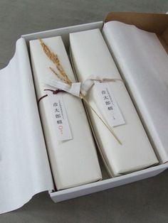 Food Package  HIKOTAROMOCHI Japan