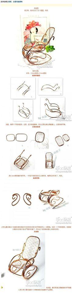 Mecedora - http://img2.duitang.com/uploads/item/201206/03/20120603213944_WydLd.thumb.600_0.jpeg