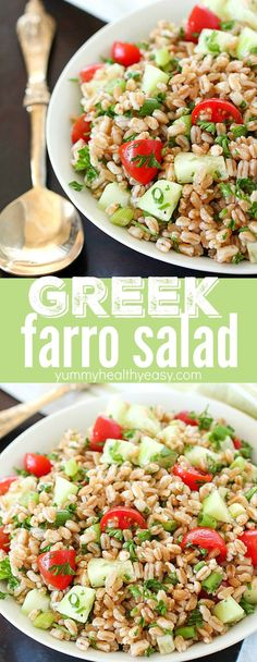 Farro Salad full of tender farro, tomatoes, cucumber, green onions, parsley, and tossed in an olive oil & lemon dressing. Super easy and delicious side dish! With a delicious mix of flavors and textures - I will be making this farro salad again and again