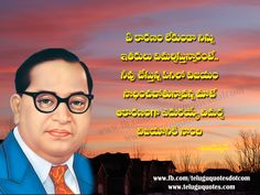 If people start criticizing you it means you are near to your goal.ambedkar quotes by Telugu Quotes. Jesus Quotes Images, Buddha Wallpaper Iphone, Baby Boy Haircuts, Gita Quotes, Cold Treatment, Near To You, Self Massage, Morning Inspirational Quotes, Fitness Gifts