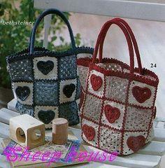 crochet  quare bag  Sacolinha em squares de crochê