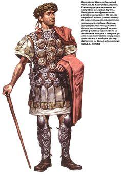 Снаряжение центурионов в эпоху Юлиев-Клавдиев