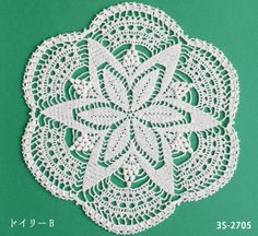 very pretty - in japanese but has a good chart  - crochet doily (free PDF)