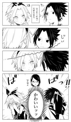 Sakura and Sasuke // staring contest, nobidy wins, and their dauthher, awkward Naruto Shippuden Sasuke, Tenten Y Neji, Sasusaku Doujinshi, Boruto, Naruto Sasuke Sakura, Sasunaru, Itachi Uchiha, Naruhina, Narusaku
