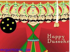 essay durga puja english