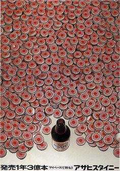 Japanese Advertisement: Asahi Stiny beer. Kazumasa Nagai. 1965. - Gurafiku: Japanese Graphic Design