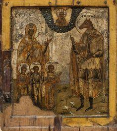 Russian Icons, Saint Christopher, Vintage World Maps, Mystery, Saints, Spirituality, Painting, Organization, Fashion