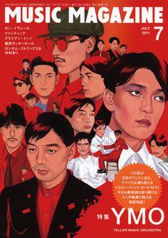 Illustration by Saitoh Yusuke
