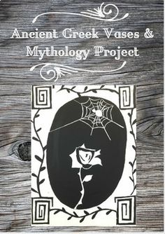 This is a great lesson to tie into a Greek mythology unit in language arts or visual arts. Students will study ancient Greek vases and understand how Greek artists sought to illustrate myths. Students will also recognize the role that positive and negative space play in this ancient artwork.