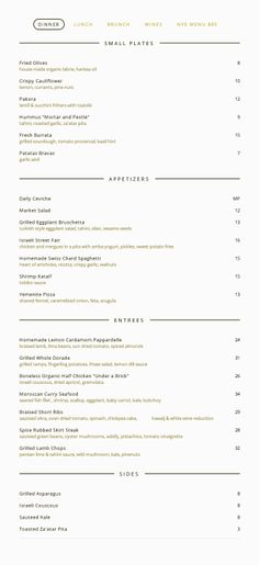 Balaboosta online dinner menu (New York)