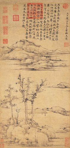 Rongxi Studio, Ni Zan: Ni Zan was one of the first artists to shape the concept of the triple arts of the wrist - poetry, calligraphy and painting - as the 'three perfections', promoting the idea that a picture inscribed with an appropriate poem written in a complementary calligraphic style now provided an enhanced source of aesthetic pleasure.