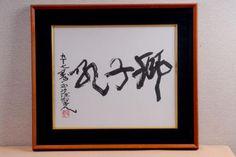 イメージ - 箱根は混雑がまるで無いの画像 - viragooの箱根通信 - Yahoo!ブログ