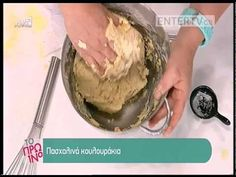 Entertv: Πασχαλινά κουλουράκια από την Αργυρώ Μπαρμπαρίγου Β' - YouTube