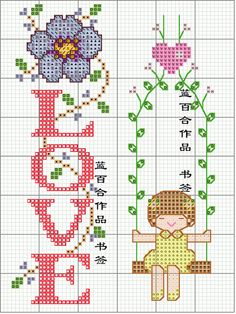 the little girl on the swing would make a nice bookmark for mums Cross Stitch Quotes, Cross Stitch Bookmarks, Cross Stitch Books, Cross Stitch Heart, Cross Stitch Borders, Cross Stitch Flowers, Cross Stitch Designs, Cross Stitching, Cross Stitch Embroidery