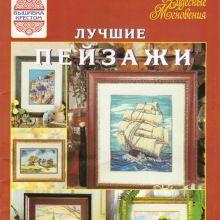 Gallery.ru / Все альбомы пользователя anfisa1
