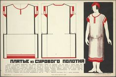 Vera Mukhina and Nadezhda Lamanaova Russian Constructivist designers 1925 Patterns for the proletariat