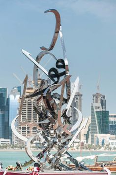 The calligraphic sculpture by Sabah Arbilli, detail / Courtesy of the Artist
