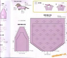 Dog Clothes Knitting and Crochet Patterns ~ Knitting Free Knitted Dog Sweater Pattern, Dog Coat Pattern, Knit Dog Sweater, Large Dog Sweaters, Pet Sweaters, Small Dog Clothes Patterns, Small Dog Coats, Animal Sweater, Dog Dresses