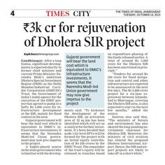 3000cr for rejuvenation of Dholera SIR project