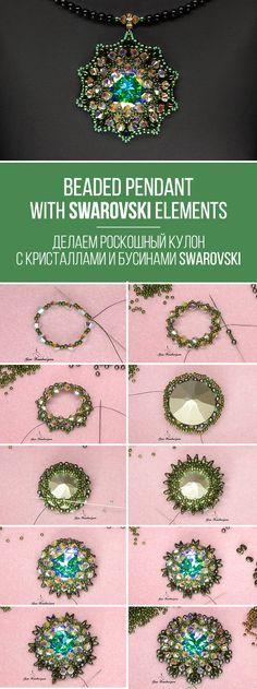 Beaded Pendant Water Lily with Swarovski elements, tutorial   Эксклюзивный мастер-класс от Геры Кондратьевой: делаем роскошный кулон с кристаллами и бусинами Swarovski