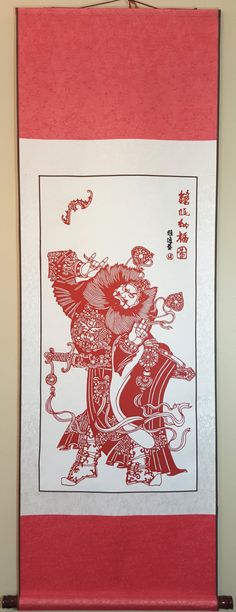 Chinese traditional handmade paper cutting hanging picture/ Zhongkui by 123hand on Etsy